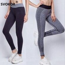 SVOKOR S XL ลายผู้หญิง Active Leggings DryingTrousers แฟชั่น Professional แห้งเร็วกางเกงขายาวผู้หญิงออกกำลังกาย