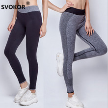 SVOKOR S XL Stripes Womens Active Leggings Quick DryingTrousers Fashion Professional Quick Drying Leggings Women Fitness