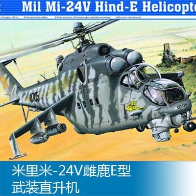 Modèle d'assemblage trompette main 1/35 riz-24 V femelle cerf E hélicoptère avion jouets