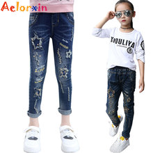 Girls Jeans Sequined Star Denim Pants For Girls Clothing Children Distrressed Jeans 2017 Brand Casual Trousers 4 6 8 10 12 Years