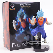 Dragon Ball SUPER Super Saiyan God Vegetto Collectible Figure DBZ Model Figurine Toy