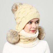 Зимние шапки для женщин, шапка с помпоном, модные береты, женские меховые шапки, вязаные шапочки, шапка из толстой пряжи с закрылками, шапка, шарф, шапка-ушанка