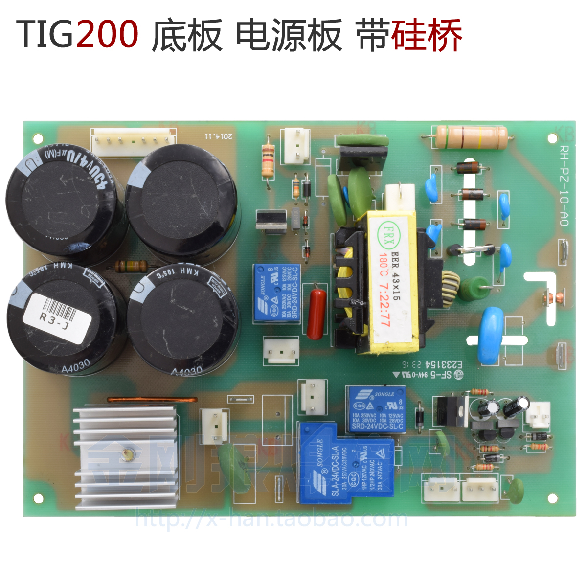 TIG200 Inverter Welding Machine Base Board Power Supply Board High Frequency Arc Ignition Plate High Pressure PlateTIG200 Inverter Welding Machine Base Board Power Supply Board High Frequency Arc Ignition Plate High Pressure Plate