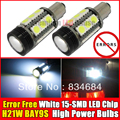 2 unids H21W BAY9s Canbus alta potencia Super brillante blanco 5 W poder más elevado 15-SMD 3 W COB luces LED bombillas, Base : H21W
