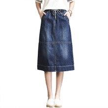 Skirt Womens Lace Summer