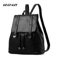 GZ-LY-GJT 3 цвета модные женские туфли рюкзак высокое качество из искусственной кожи Эсколар Школьные ранцы для подростков девочек ручка Рюкзаки заклепки