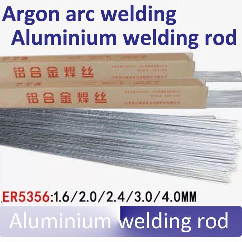 ФОТО 1kg ER5356 Aluminium AL Mg alloy welding wire welding rod soldering rod welding electrode dia1.6mm 2.0mm 2.6mm 3.0mm 4.0mm