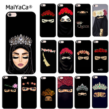 MaiYaCa Muslim Islamic Gril Eyes  soft Silicone phone case for iPhone 8 12pro 6 6S Plus X XS MAX XR 5S SE 11pro max Coque Shell