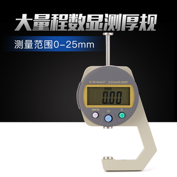 Plate digital thickness gauge / thickness gauge / thickness gauge 0-25mm/, accuracy 0.01mm