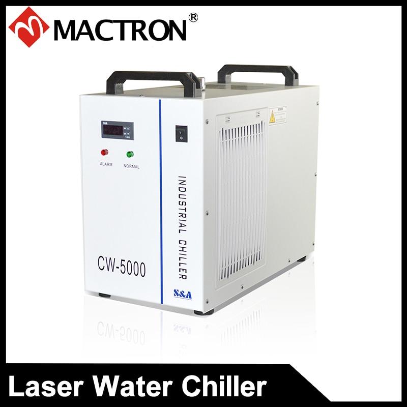 سیستم خنک کننده با لیزر چیلر CW5000 با کیفیت بالا برای دستگاه لیزر 220V 50HZ CW5000AG