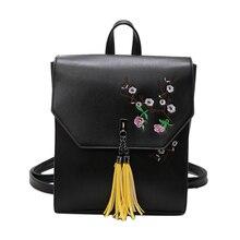 Новые летние женские Вышивка цветок искусственная кожа Рюкзак Мода Девушки Кожа польский опрятный школьная сумка кисточкой путешествия Рюкзаки