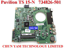 NEW LAPTOP NOTEBOOK MOTHERBOARD SYSTEM BOARD 734826-501 FOR HP PAVILION TOUCHSMART 15 15-N AMD A4-5000M SERIES 90DAYS WARRANTY