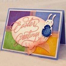 Word Easter Greetings Metal Cutting Dies Stencils DIY Scrapbooking Album  Paper Cards Craft Decoration Embossing