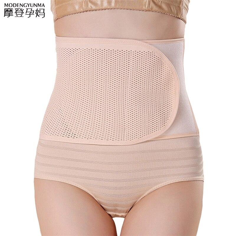postpartum bandage 2017  Waist Polyester Postpartum Abdominal Belt   Maternity Bandage Band Pregnant Women Control Slimming Belt