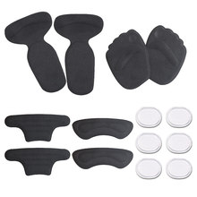 1 Set shoes & accessories Cushion Insert Heel Stick Shock-Absorbing Forefoot cushion cotton GEL memory foam package