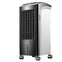 Интеллектуальный вентилятор для кондиционирования воздуха, электрический вентилятор для охлаждения, увлажнение, Одноместный охладитель в