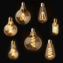 عكس الضوء E27/B22 T45 A60 ST64 G95 G125 ، دوامة LED خيوط ضوء لمبة الرجعية خمر مصابيح الإضاءة الزخرفية