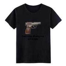 makarov t shirt Print Short Sleeve S-XXXL male Crazy Basic summer Formal shirt цена и фото