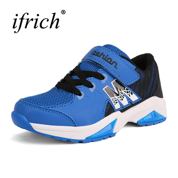 2017 Childrens Running Shoes For Boys Girls Breathable Walking Jogging Sneakers Blue Red Kids Trainers Brand Cheap Sport Shoes