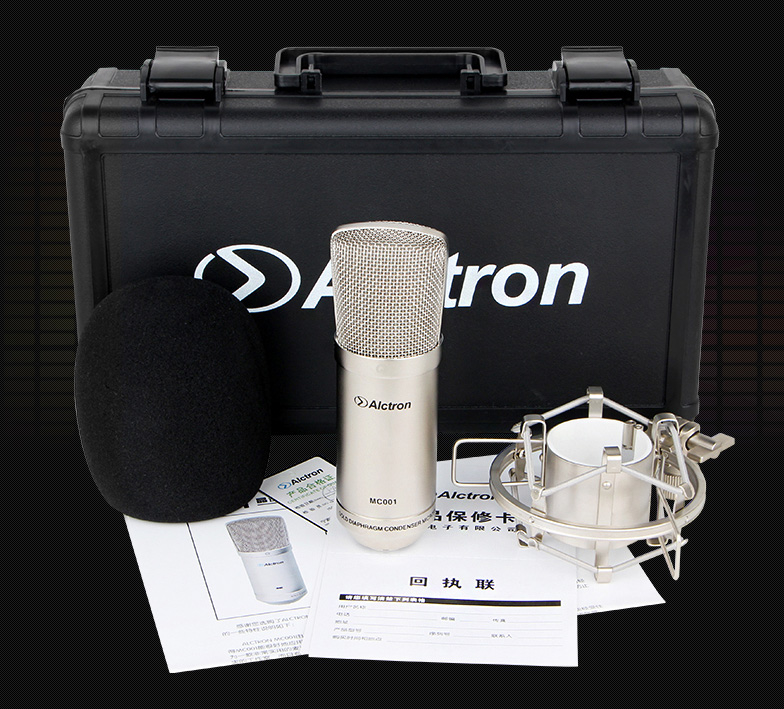 Alctron Recording Studio Microphone Carrying-Case Mc001-Condenser New with Top-Quality title=