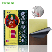 32pcs/4Bag Chinese Pain Relieving  Medicine Relieving Rheumatism Joint Pain Medical Plaster Back Pain Relieving Patch D1617 цены онлайн