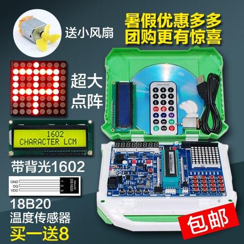 Placa de desenvolvimento microcontrolador 51 placa experimental placa de aprendizagem 51 microcontrolador stc89c52 mcu kit
