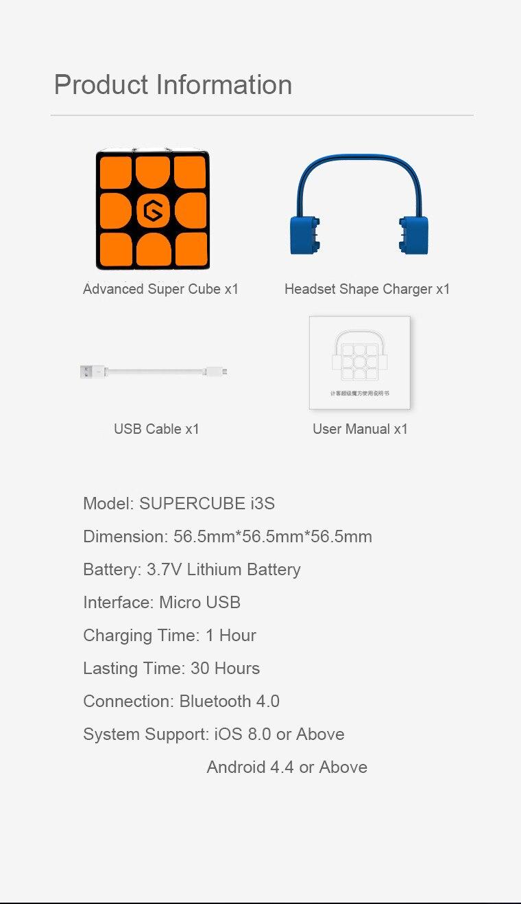 [Update Version ] Original Xiaomi Mijia Giiker i3s AI Intelligent Super Cube Smart Magic Magnetic Bluetooth APP Sync Puzzle Toys (13)