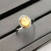 Adjustable Ring Natural Gold Rutilated Quartz AAAAA Crystal 925 Sterling Silver 9x8mm Woman Man Party Gift Rings Jewelry