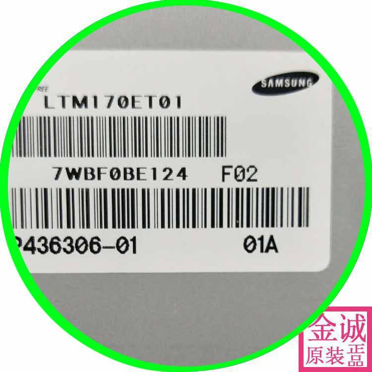 купить 100% original new LTM170ET01 original new LTM170ET01.0/02 industrial LCD по цене 6497.82 рублей