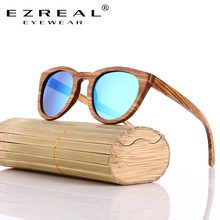 EZREAL Zebra Wood Sunglasses Box Handmade Women Fashionable Wooden Glasses Mirror Polarized Eyewear Male Oculos de sol