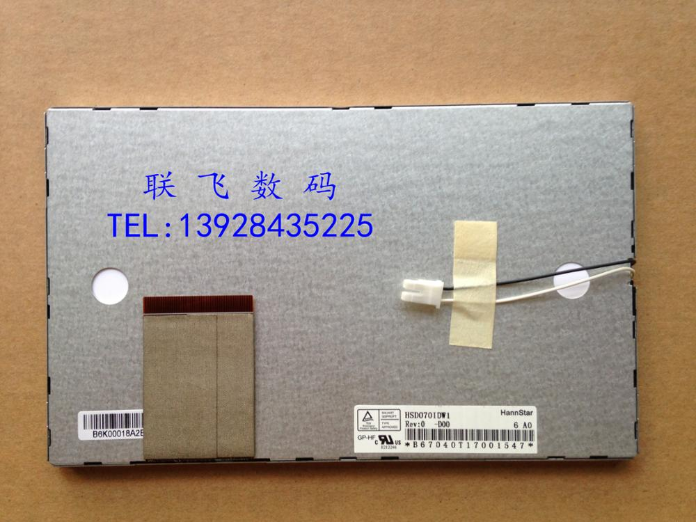 -D00 E11 E13 HSD070IDW1 7 inch LCD screen / new original / warranty for one year
