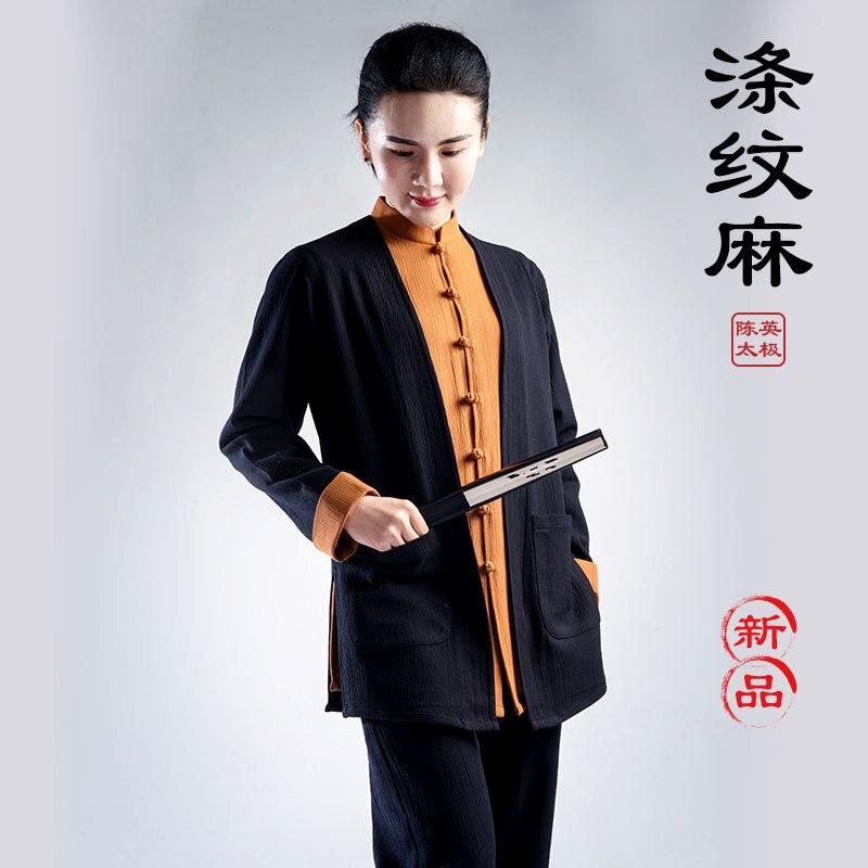 Tai Chi Clothes Man And Women Autumn And Winter Taiji Uniform  Martial Art Performance Clothes Taiji Boxing Clothing