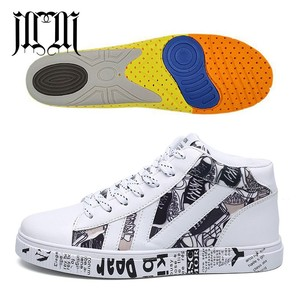 MumuEli Added Insole 2019 Whit