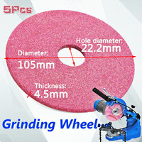 5Pcs 105x4 5mm Pink Non Woven Ceramic Grinding Wheel Disc For Chainsaw Sharpener Grinder 3 8