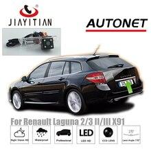 JIAYITIAN камера заднего вида для Renault Laguna III Лагуна 2 Лагуна 3 2007 ~ 2015/Обратный камера/CCD/ночное видение/лицензии plat