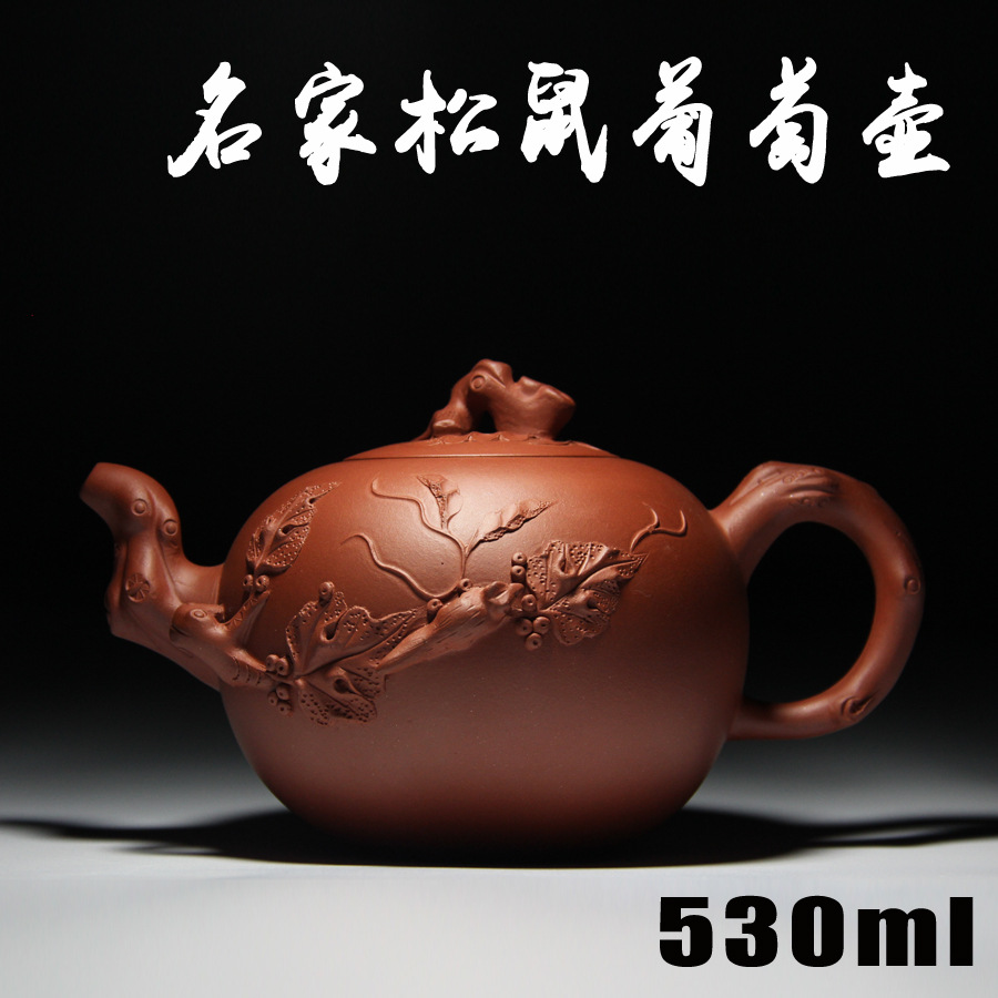 New  Teapot Handmade Masters Ore Purple Clay 530ML Squirrel Grapes Pot KettleNew  Teapot Handmade Masters Ore Purple Clay 530ML Squirrel Grapes Pot Kettle