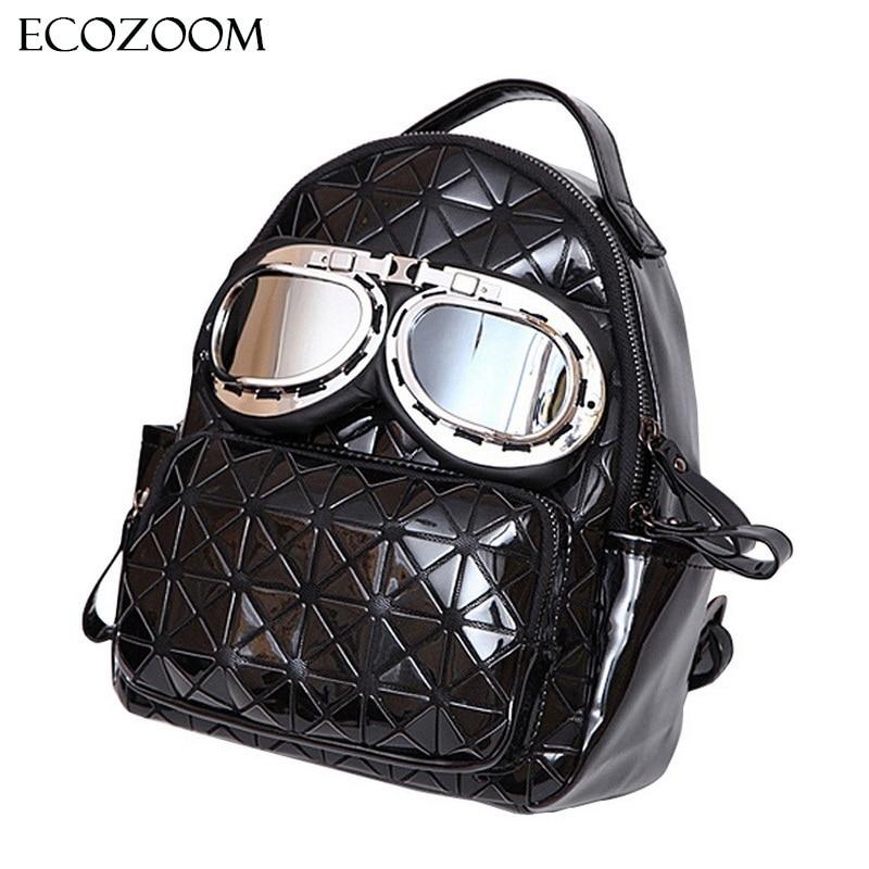 BaoBao Diamond Women Backpack Fashion Personality Glasses Female Bag Laser BAO BAO Geometric Shoulder Bag Students
