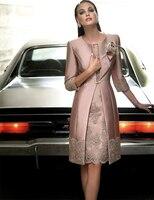 Высокое качество халат De mariée 2018 элегантный розовый с рукавом три четверти Кружево аппликация Мамам молодожёнов с курткой
