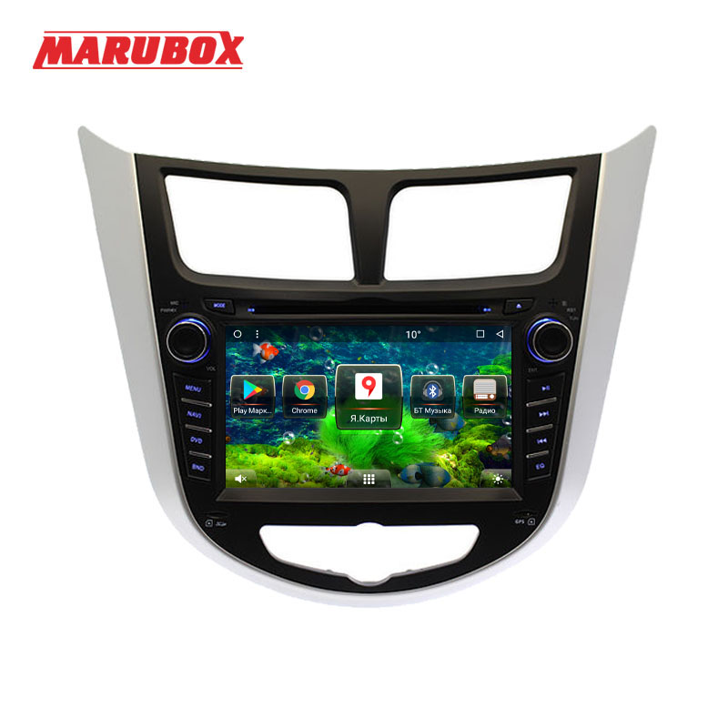 Marubox New System Double Din Android 7.1.2 For HYUNDAI Solaris 2012-2016 Verna Accent Radio GPS Navi DVD Car Multimedia Player