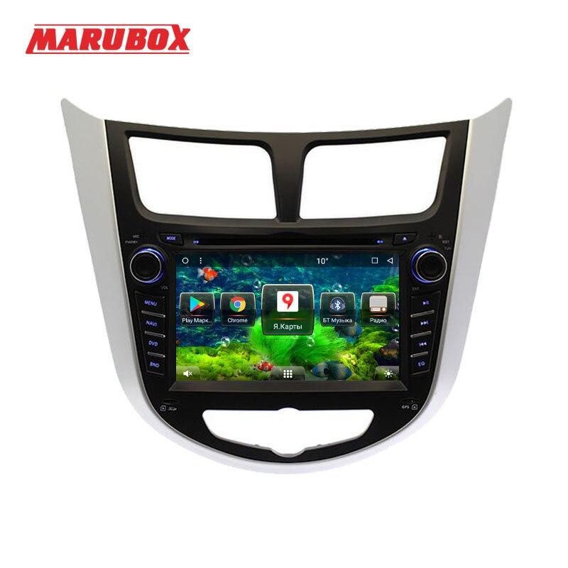 Marubox Nouveau Système Double Din Android 7.1.2 Pour HYUNDAI Solaris 2012-2016 Verna Accent Radio GPS Navi DVD De Voiture lecteur multimédia
