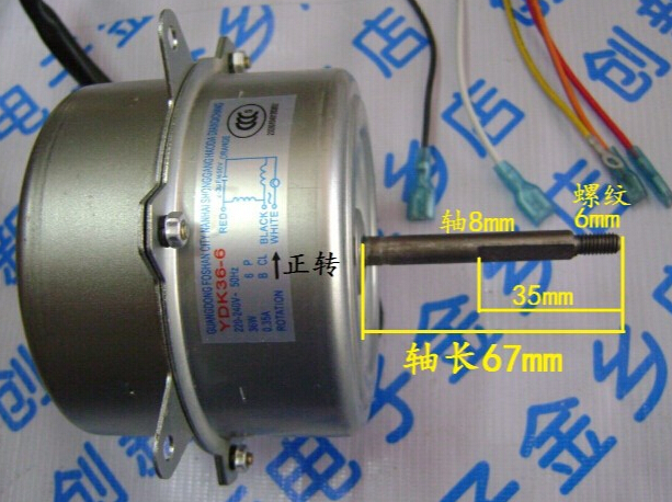 outdoor air conditioner motor A/C motor clockwise or anticlockwise 36W 220V YDK-36-6 1.5hp syma x5 x5c 1 4pc set clockwise anti clockwise motor with brass gear for syma x5 x5c x5c 1 quadcopter clockwise motor anti clock