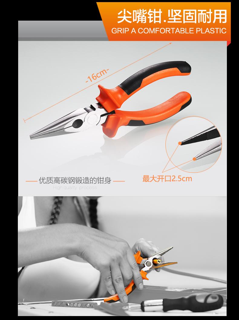 Купить Набор отверток Pdr Grip Ferramentas Herramientas Инструмент Бытовой Аппаратного Набор Пластиковой Коробке Электрика Обслуживания Жить Бурения дешево