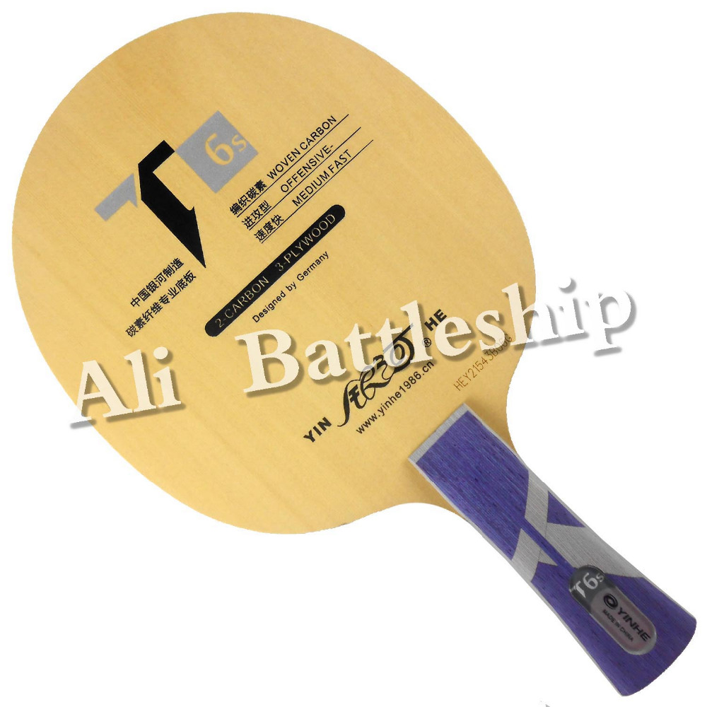 Original Galaxy Yinhe T6s OFFENSIVE- T-6 Upgrade Table Tennis Blade for PingPong Racket galaxy yinhe emery paper racket ep 150 sandpaper table tennis paddle long shakehand st