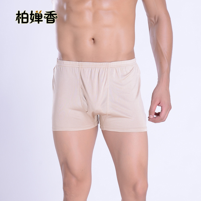 Hodginsii mulberry silk knitted silk opening trunk boxer shorts natural male panties transparent