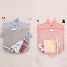 Mesh-Bag Animal-Shapes Basket-Toys Beach-Storage Baby Bathroom Kids Waterproof Hot