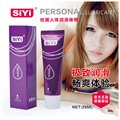 Vagina Shrinking Creams Gel 25g Vaginal Lubrication Vaginal Intercourse Male Female Oral Sex Lubricant Gay Anal Sex Lubricant