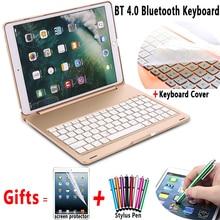 Беспроводной Bluetooth клавиатура из алюминиевого сплава с откидной крышкой чехол для Apple iPad 9,7 2017 2018 A1822 A1823 A1893 A1954 Air 1 5
