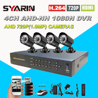 4CH Full 1080N Monitoring Surveillance CCTV System AHD NH 4 Channel DVR AHD 720P Waterproof Outdoor