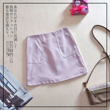 2019 Spring and Summer Womens New Slim Suit Half-length One-step Skirt Natural A-Line Solid Casual