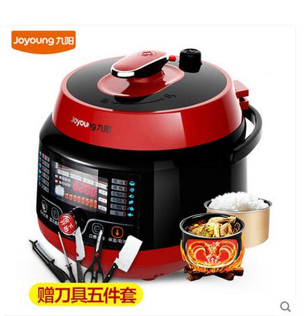 JYY-50C2 intelligent electric pressure cooker 5L double gall bladder pressure cooker electric rice cooker free shipping intelligent high end electric pressure cooker with fresh breathing ball kettle